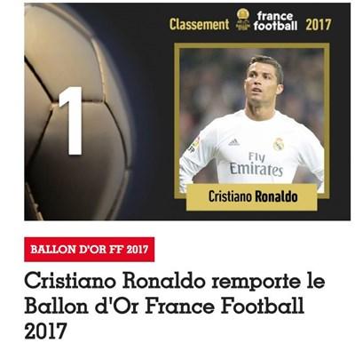 "Факсимиле ""Франс футбол"""