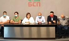 БСП се раздели, въпреки че мислят еднакво срещу Борисов (Обзор)