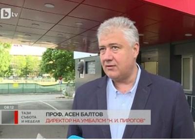 Асен Балтов. Кадър Би Ти Ви