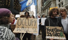 """""""Окупирай Уолстрийт"""" - движение за реформа на капитализма"""