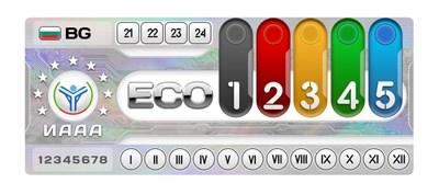 Графика на екостикера, който е с чип и от него ще се чете информация в коя екологична група е автомобилът. Той ще се лепи в средата на предното стъкло зад огледалото за задно виждане.