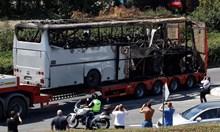 Край на съмненията - процес за атентата в Бургас ще има
