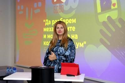 Илияна Захариева СНИМКА: Личен архив