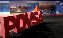 Притиснати от санкциите, властите във Венецуела опитват да изнесат държавни пари в България