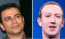 Не бих приел господата Кордестани и Цукербърг да ме предпазват от думи и идеи