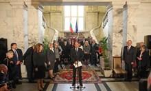 """Събитието се състоя в източното фоайе в сградата на Народно събрание на пл. """"Княз Александър І"""" № 1"""