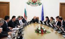 Американци искат да правят оръжия в България