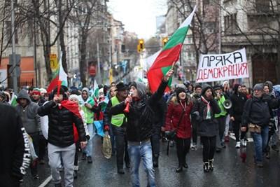 Шествието в София, свикано от фейсбук група, поиска и мажоритарен избор на депутатите.  СНИМКА: ЙОРДАН СИМЕОНОВ