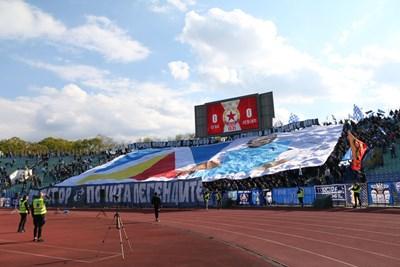 """Сектор """"Б"""" почете паметта на """"синята"""" легенда Сашо Костов със специална хореография. СНИМКА: Благой Кирилов"""
