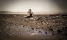 Човечеството усилено подготвя заселването на Марс. Десетки хиляди са желаещите да пропътуват 220 млн. км, за да кацнат на Червената планета