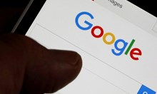 """""""Гугъл"""" пречи на медиите да опазят данни на читателите"""