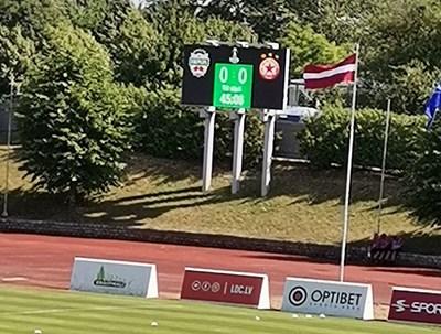 """Така изглежда в момента информационното табло на стадиона на """"Лиепая"""". Снимки Авторът"""