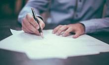 ГИТ: Служителите не могат да бъдат допускани до работа без трудов договор