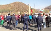Петричани блокирали Кулата в неделя незаконно