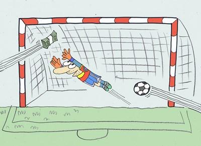 Футболният мач беше толкова здраво договорен, че резултатът беше заверен при нотариус. СНИМКА: Ивайло Нинов