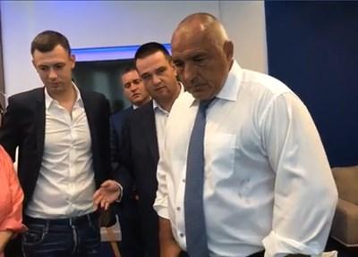 Бойко Борисов в Кърджали Кадър: Фейсбук