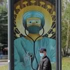 Букурещ, Румъния Снимка: Ройтерс