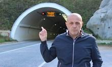 Коментар №1 на седмицата: Защо не се възлага строителството на тунела под Шипка?