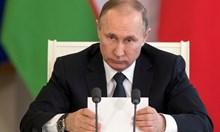 Путин: Ударите на САЩ в Сирия са агресия срещу суверенна държава