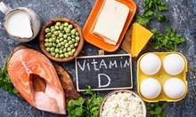 Опасната връзка между дефицита на витамин D и COVID-19