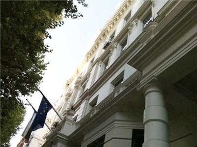 Сградата на Министерство на културата