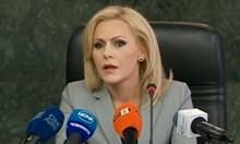 Сийка Милева за сигнала на Рашков срещу Гешев: Това е политическа атака