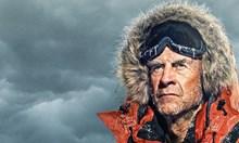 Най-великият съвременен пътешественик: Историята на сър Ранулф Файнс