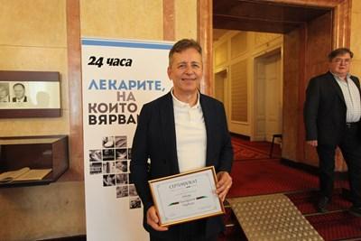 """Чл.-кор. проф. Григор Горчев е номиниран във всички издания на инициативата """"Лекарите, на които вярваме"""" на """"24 часа"""" от самото й начало."""