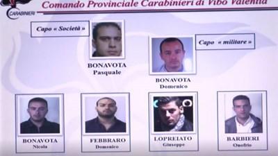 Братята Бонавота от Сант Онофрио, осъдени на доживотен затвор  СНИМКИ: КАРАБИНЕРИ