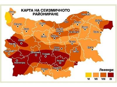 80 Ot Blgariya Ruhvat Pri Silen Trus 24chasa Bg