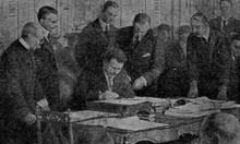 100 години от най-черния ден за България: Ньойският договор оставя 2 милиона българи под чужда власт