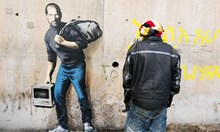 Разкриват култовия графити майстор Банкси с метод от криминалистиката