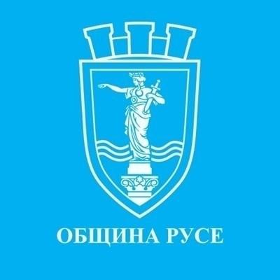 СНИМКА: Община Русе