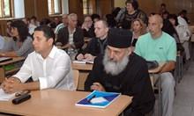 Държавна субсидия за православни и мюсюлмани, за другите - не