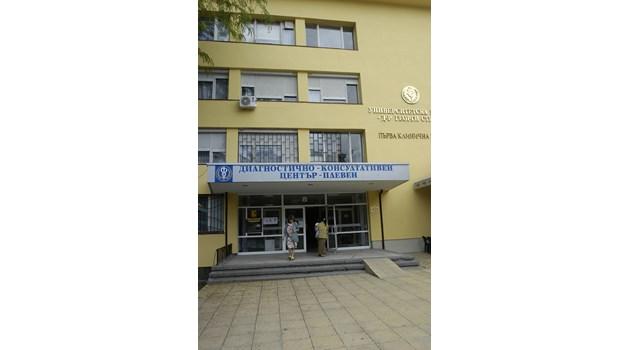 Откриха пропуск на анестезиолог при родилката, която почина в Плевен (Обзор)