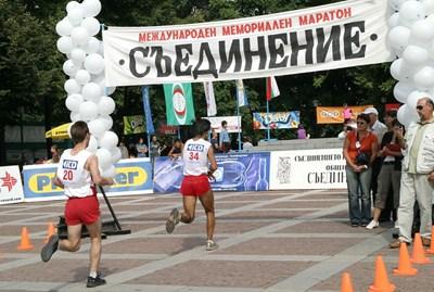 """Стотици ще тичат и тази година в традиционния маратон. СНИМКА: """"24 Часа"""""""