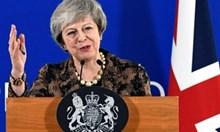 Брекзит продължава да виси на косъм