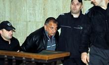 Мишо Пандурито окончателно в ареста, имал 6 присъди