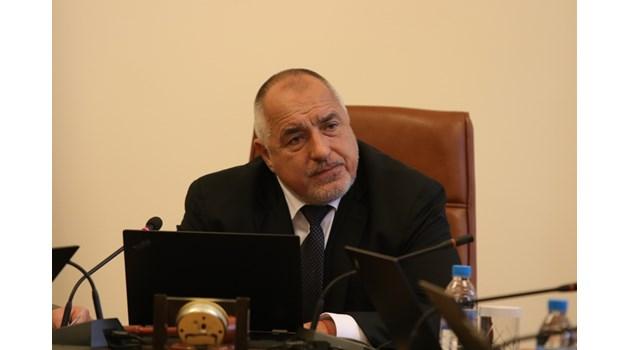 Борисов: През октомври тръгват две нови програми за подпомагане на бизнеса