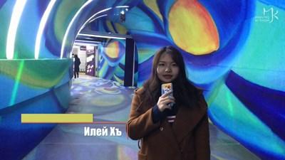 Снимка и видео: Радио Китай за чужбина