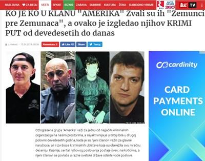 Факсимиле: Blic