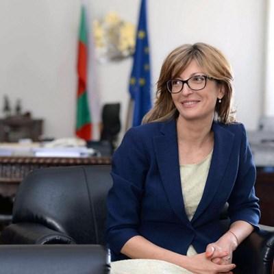 Екатерина Захариева Снимка: МВнР