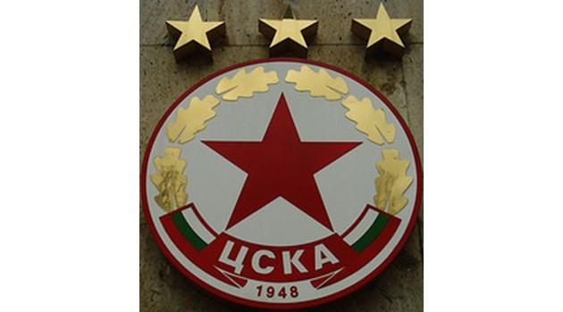 Започва изплащането на 8 милиона от ЦСКА - вижте кой колко има да прибира