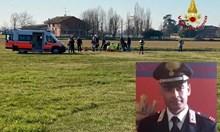 Пострада тежко карабинерът, спасил 8 българчета при пожар в Болоня