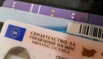 Шофьор, карал с фалшива книжка в Германия, отнесе глоба във Варна