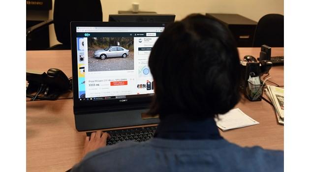 Мошеници взеха 12 коли от българи с нарисувани банкови преводи
