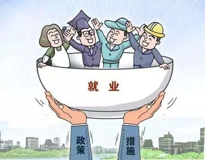 """Илюстрация Радио """"Китай"""""""