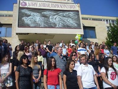 Тракийският университет в Стара Загора вече очаква новите си първокурсници.  СНИМКА: Архив