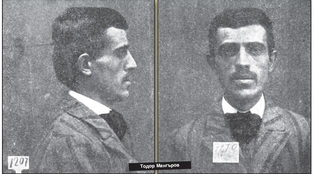 Първите престъпни групировки в България се раждат през 1911 г. Бандит №1 е Тодор Мангъров от Сопот