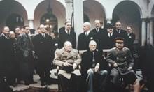 Полуинвалиди разпределят следвоенна Европа в Ялта. Сталин е с няколко инсулта, а Рузвелт на смъртно легло